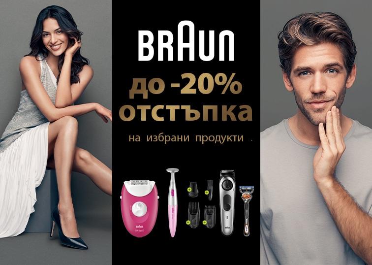 Braun_20%