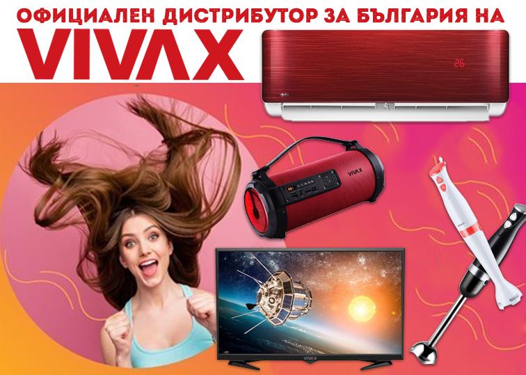 vivax2